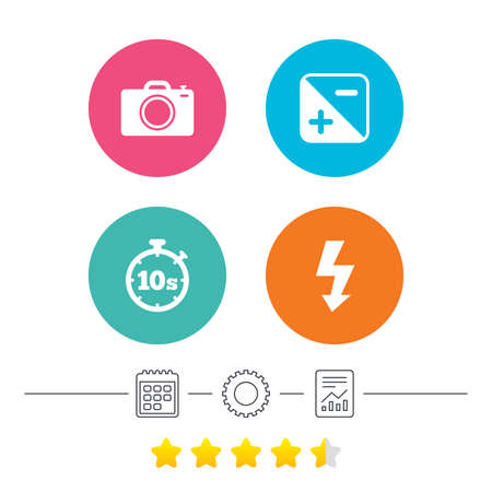 luminance: Photo camera icon. Flash light and exposure symbols. Stopwatch timer 10 seconds sign. Calendar, cogwheel and report linear icons. Star vote ranking. Vector Illustration