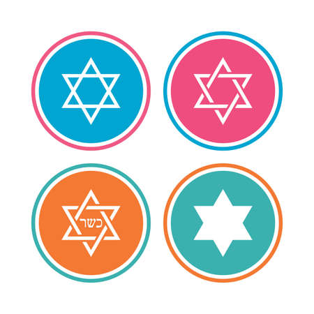 Star of David sign icons. Symbol of Israel. Colored circle buttons. Vector Ilustração