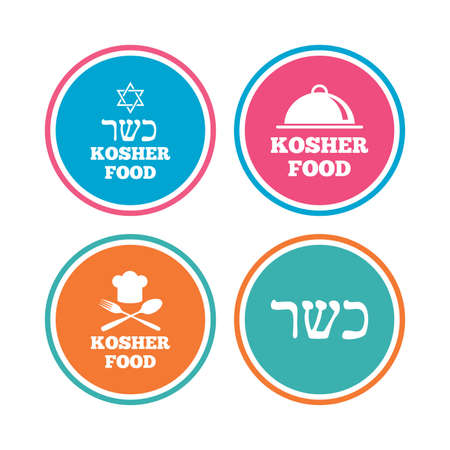 kosher: Kosher food product icons. Chef hat with fork and spoon sign. Star of David. Natural food symbols. Colored circle buttons. Vector