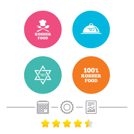 kosher: Kosher food product icons. Chef hat with fork and spoon sign. Star of David. Natural food symbols. Calendar, cogwheel and report linear icons. Star vote ranking. Vector