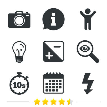 luminance: Photo camera icon. Flash light and exposure symbols. Stopwatch timer 10 seconds sign. Information, light bulb and calendar icons. Investigate magnifier. Vector Illustration