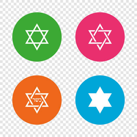 hannukah: Star of David sign icons. Symbol of Israel. Round buttons on transparent background. Vector
