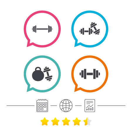 ranking: Dumbbells sign icons. Fitness sport symbols. Gym workout equipment. Calendar, internet globe and report linear icons. Star vote ranking. Vector