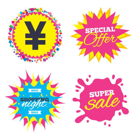Gold Glitter Web Button Yen Sign Icon Jpy Currency Symbol