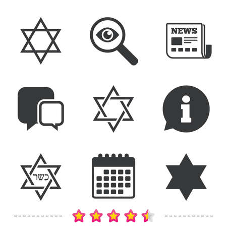 Star of David sign icons. Symbol of Israel. Newspaper, information and calendar icons. Investigate magnifier, chat symbol. Vector Illustration