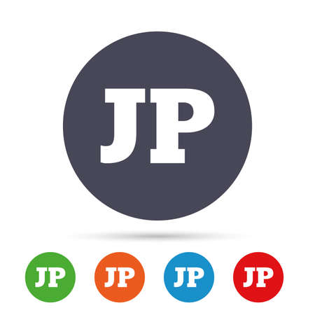 Japanese language sign icon. JP Japan translation symbol. Round colourful buttons with flat icons. Vector Illustration