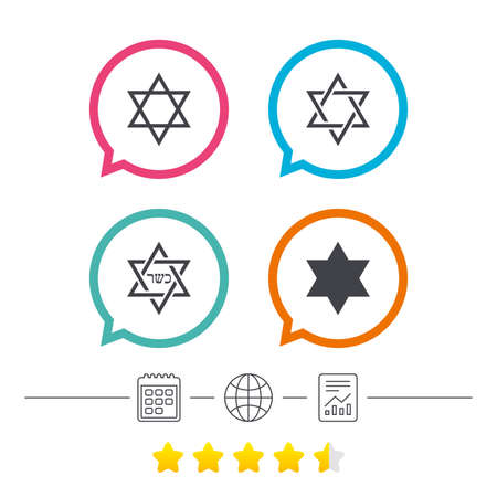 Star of David sign icons. Symbol of Israel. Calendar, internet globe and report linear icons. Star vote ranking. Vector