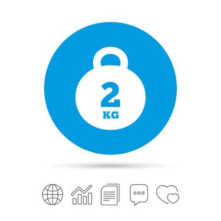 무게 기호 아이콘입니다. 2 킬로그램 (kg). 봉투 메일 무게. 파일 복사, 연설 거품 채팅 및 차트 웹 아이콘. 벡터