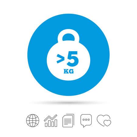 重量記号のアイコン。以上 5 キログラム (kg)。スポーツ シンボル。フィットネス。ファイルのコピー、音声バブルとグラフ web アイコンをチャットし