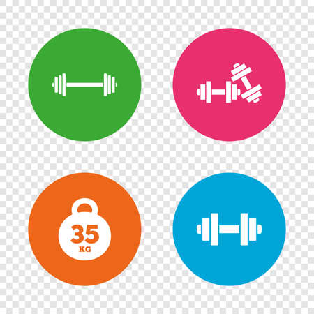Dumbbells sign icons. Fitness sport symbols. Gym workout equipment. Round buttons on transparent background. Vector 向量圖像