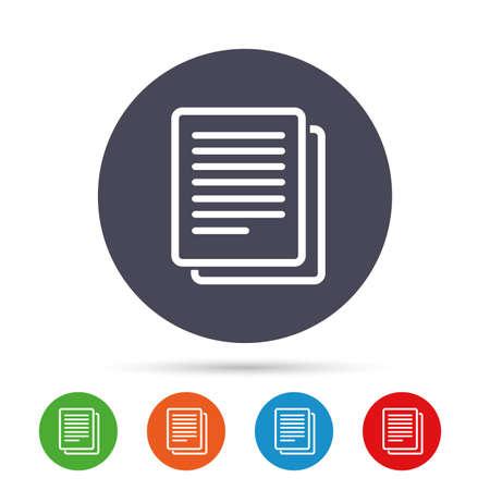 コピー ファイルの記号のアイコン。重複するドキュメントのシンボル。フラット アイコンと丸いカラフルなボタン。ベクトル  イラスト・ベクター素材