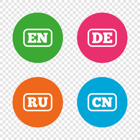 Language icons. EN, DE, RU and CN translation symbols. English, German, Russian and Chinese languages. Round buttons on transparent background. Vector Ilustração