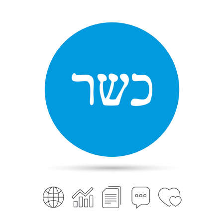 yiddish: Kosher food product sign icon. Natural Jewish food symbol. Copy files, chat speech bubble and chart web icons. Vector