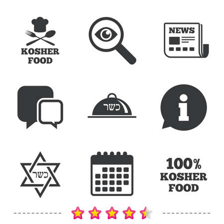 yiddish: Kosher food product icons. Chef hat with fork and spoon sign. Star of David. Natural food symbols. Newspaper, information and calendar icons. Investigate magnifier, chat symbol. Vector