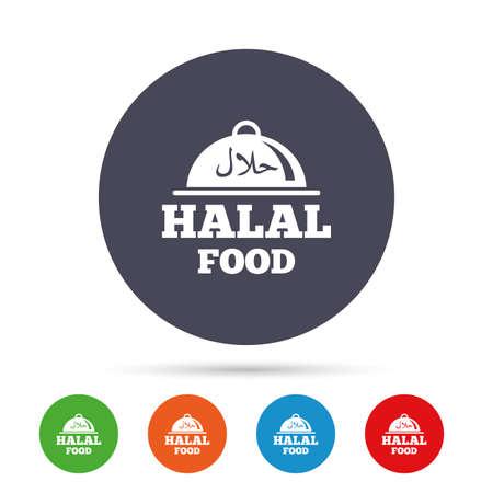 Icône de signe de produit alimentaire halal. Symbole de service de plateau de nourriture musulmane naturelle. Boutons colorés ronds avec des icônes plats. Vecteur Banque d'images - 77845453