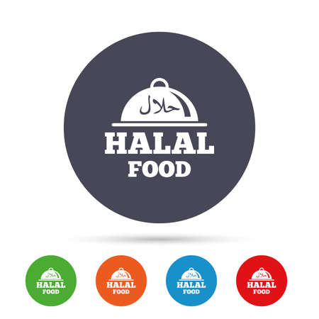 Halal food product sign icon. Natural muslims food platter serving symbol. Round colourful buttons with flat icons. Vector