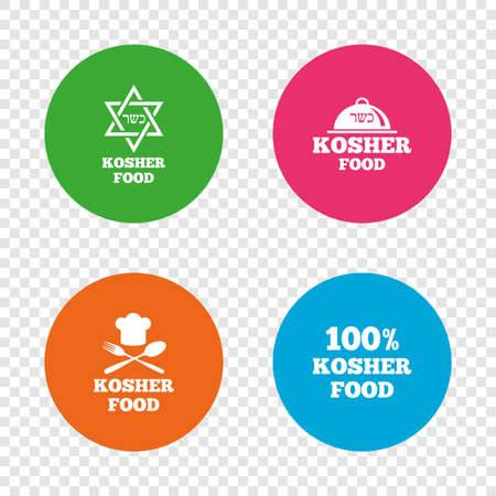 yiddish: Kosher food product icons. Chef hat with fork and spoon sign. Star of David. Natural food symbols. Round buttons on transparent background. Vector Illustration