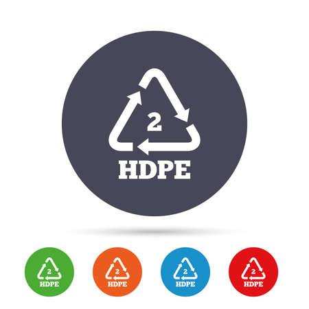 Pe hd 2 のアイコンを。ポリエチレン高密度記号。リサイクルのシンボル。フラット アイコンと丸いカラフルなボタン。ベクトル