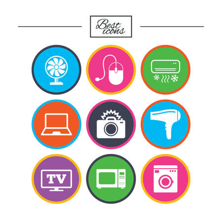 pc icon: Home appliances, device icons. Electronics signs. Air conditioning, washing machine and ventilator symbols. Classic simple flat icons. Vector
