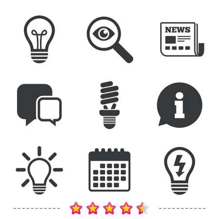 光ランプ アイコン。蛍光灯電球のシンボル。省エネ。アイデアと成功のサイン。新聞・情報・ カレンダーのアイコン。拡大鏡、チャット記号を調査