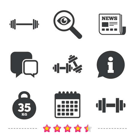 gym equipment: Dumbbells sign icons. Fitness sport symbols. Gym workout equipment. Newspaper, information and calendar icons. Investigate magnifier, chat symbol. Vector