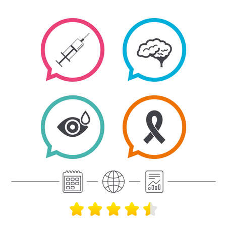 Medicine icons. Syringe, eye with drop, brain and ribbon signs. Breast cancer awareness symbol. Human smart mind. Calendar, internet globe and report linear icons. Star vote ranking. Vector