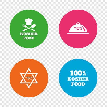 kosher: Kosher food product icons. Chef hat with fork and spoon sign. Star of David. Natural food symbols. Round buttons on transparent background. Vector Illustration