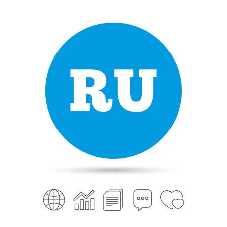 Russische taal teken pictogram. RU Rusland vertaalsymbool. Kopieer bestanden, praat tekstballonnen en grafiek web iconen. Vector