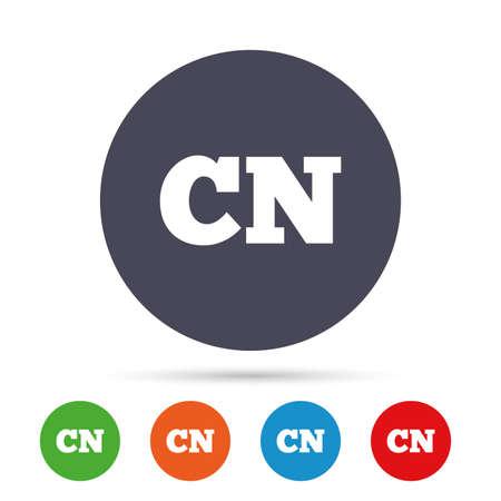 Chinese taal teken pictogram. CN China vertaalsymbool. Ronde kleurrijke knoppen met plat pictogrammen. Vector Stock Illustratie