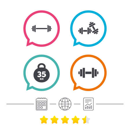 Dumbbells sign icons. Fitness sport symbols. Gym workout equipment. Calendar, internet globe and report linear icons. Star vote ranking. Vector