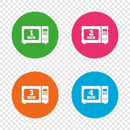 Microwave oven icons. Cook in electric stove symbols. Heat 1, 2, 3 and 4 minutes signs. Round buttons on transparent background. Vector Illustration