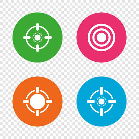 Crosshair icons. Target aim signs symbols. Weapon gun sights for shooting range. Round buttons on transparent background. Vector