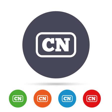 Chinese taal teken pictogram. CN China-vertaalsymbool met frame. Ronde kleurrijke knoppen met plat pictogrammen. Vector Stock Illustratie