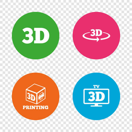 3d technology icons. Printer, rotation arrow sign symbols. Print cube. Round buttons on transparent background. Vector.