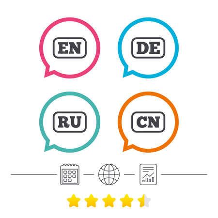Language icons. EN, DE, RU and CN translation symbols. English, German, Russian and Chinese languages. Calendar, internet globe and report linear icons. Star vote ranking. Vector