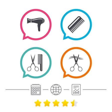 美容師のアイコン。はさみカット髪のシンボルです。ドライヤー記号で髪をとかします。カレンダーは、インターネット世界とレポート線形アイコ