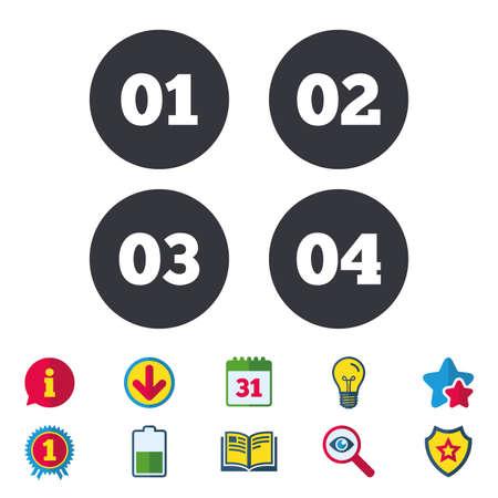 1 つ、2 つ、3 つ、4 つのアイコンをステップ実行します。オプション記号のシーケンス。読み込みプロセスの兆候。カレンダー、情報およびダウンロ