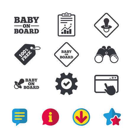 Baby on board icons. Infant caution signs. Nipple pacifier symbol. Browser window, Report and Service signs. Binoculars, Information and Download icons. Stars and Chat. Vector 向量圖像