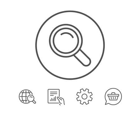 検索行のアイコン。虫眼鏡の標識です。ツールの記号を拡大します。保留レポート、サービスおよびグローバル検索行の標識。ショッピング カート   イラスト・ベクター素材