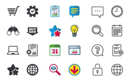 オンライン ショッピングのアイコン。星、統計、ダウンロードのアイコンの質問、クロックし、グローブ
