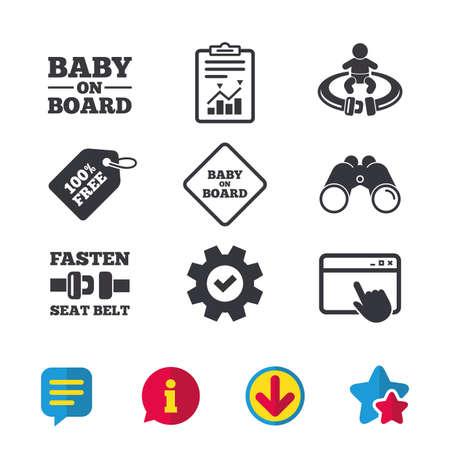 ベビーボード アイコン。幼児の注意看板。シートベルト シンボルを固定します。ブラウザー ウィンドウ、レポートとサービスの兆候。双眼鏡は、  イラスト・ベクター素材