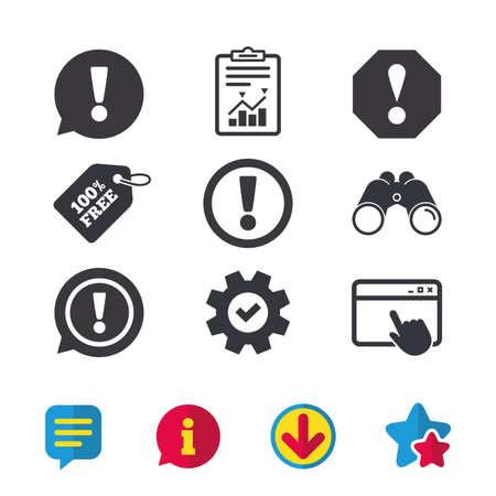 注目アイコン。感嘆音声バブルのシンボル。注意標識。ブラウザー ウィンドウ、レポートとサービスの兆候。双眼鏡は、情報とダウンロード アイコ  イラスト・ベクター素材