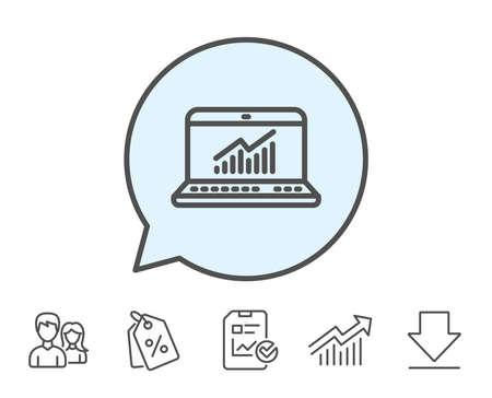 データ解析および統計線のアイコン。レポート グラフまたはグラフ符号。コンピューター データ処理の記号です。レポート、販売クーポン、グラフ  イラスト・ベクター素材