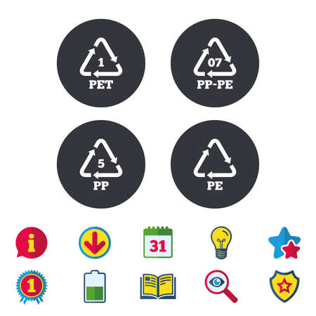 ペット 1、PP pe 07、5 PP および PE のアイコン。高密度ポリエチレン テレフタ レートの看板。リサイクルのシンボル。カレンダー、情報およびダウン