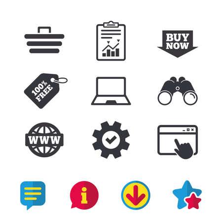 オンライン ショッピングのアイコン  イラスト・ベクター素材