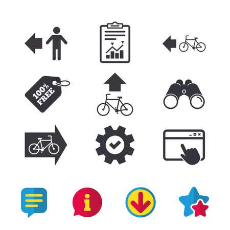 歩行者専用道路のアイコン。自転車パスの歩道の標識。循環パス。矢印記号。ブラウザー ウィンドウ、レポートとサービスの兆候。双眼鏡は、情報