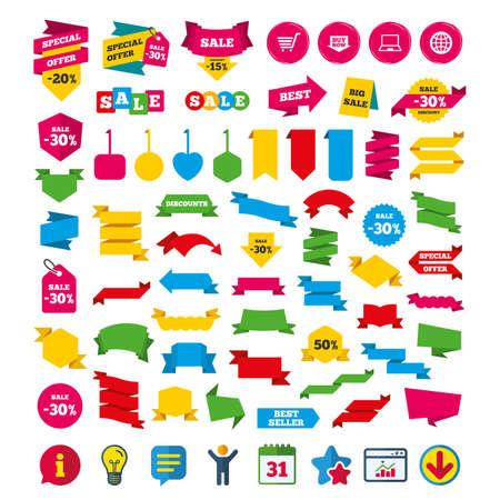 オンライン ショッピングのアイコン。ノート pc、ショッピングカート、今矢印とインターネットの兆候を購入します。WWW 世界のシンボルです。タグ