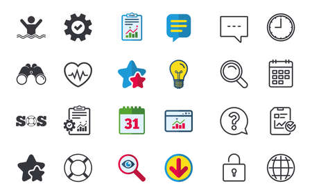 SOS lifebuoy icon. Heartbeat cardiogram symbol. Swimming sign. Chat, Report and Calendar signs. Stars, Statistics and Download icons. Question, Clock and Globe. Vector