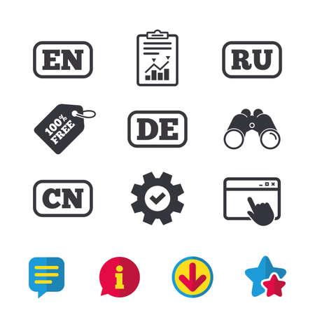 Sprache Symbole. EN, DE, RU und CN Übersetzungssymbole. Englisch, Deutsch, Russisch und Chinesisch. Browserfenster, Berichts- und Servicezeichen. Ferngläser, Informations- und Download-Symbole. Vektor Standard-Bild - 83108630