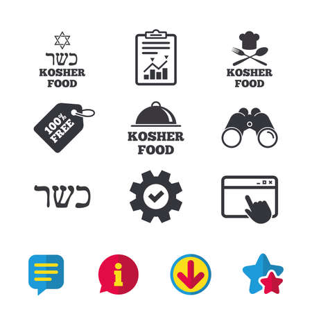 yiddish: Kosher food product icons. Chef hat with fork and spoon sign. Star of David. Natural food symbols. Browser window, Report and Service signs. Binoculars, Information and Download icons. Stars and Chat Illustration